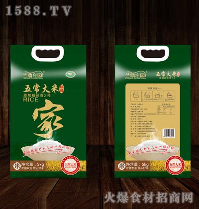 兰鼎庄园五常大米臻醇(原粮稻花香2号)5kg