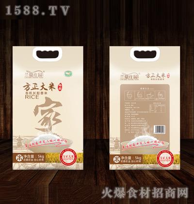 兰鼎庄园方正大米臻醇(有机长粒香米)5kg