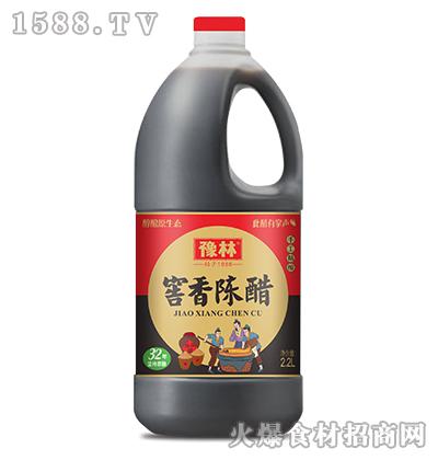 豫林窖香陈醋2.2L