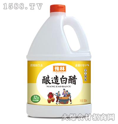 豫林酿造白醋1.75L