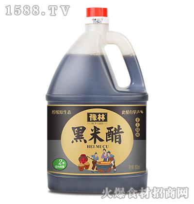 豫林黑米醋1.75L