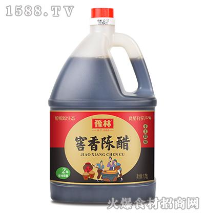 豫林窖香陈醋1.75L