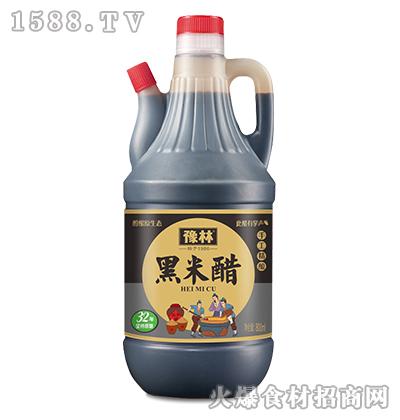 豫林黑米醋800ml