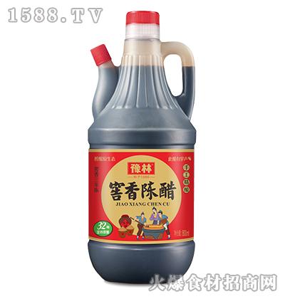 豫林窖香陈醋800ml