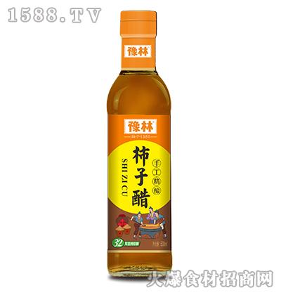 豫林柿子醋500ml