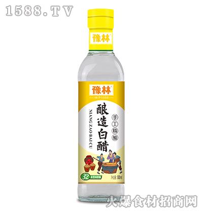 豫林酿造白醋500ml
