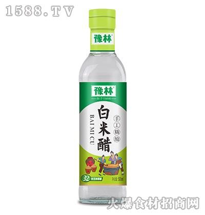 豫林白米醋500ml