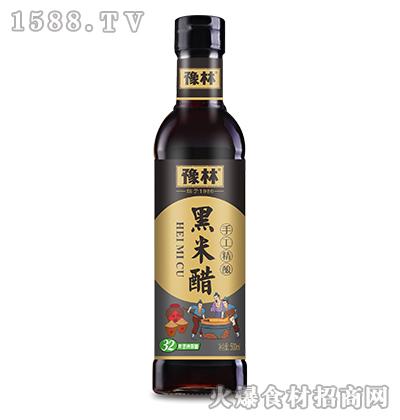 豫林黑米醋500ml