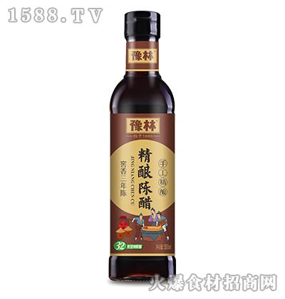豫林精酿陈醋500ml