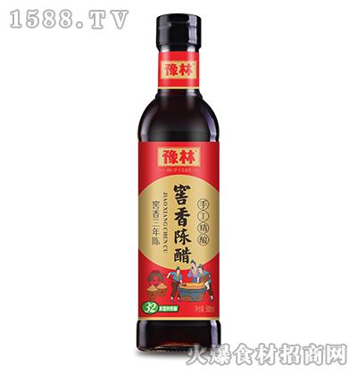 豫林窖香陈醋500ml