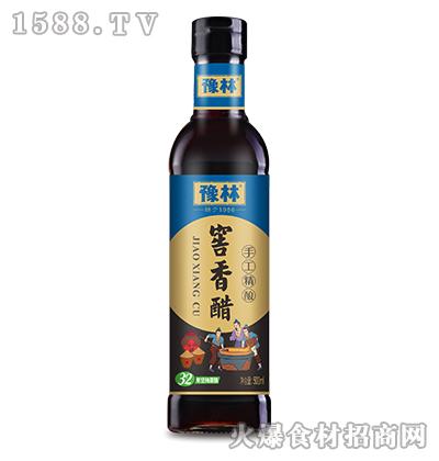 豫林窖香醋500ml