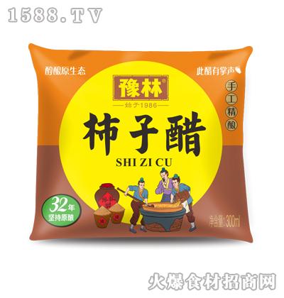 豫林柿子醋300ml