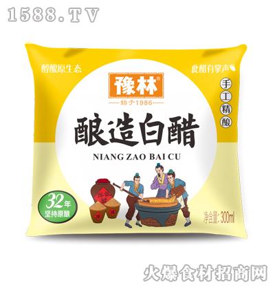 豫林酿造白醋300ml