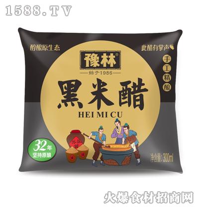 豫林黑米醋300ml