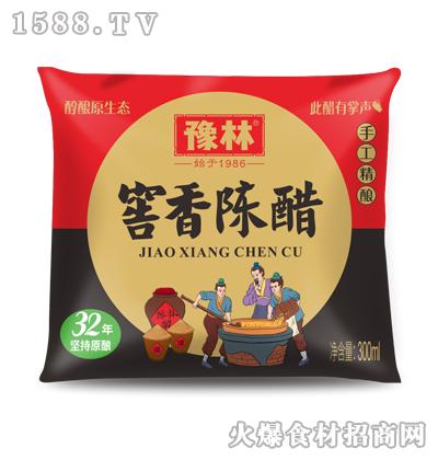 豫林窖香陈醋300ml