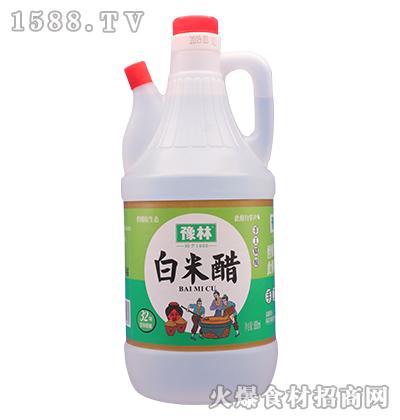 豫林白米醋800ml