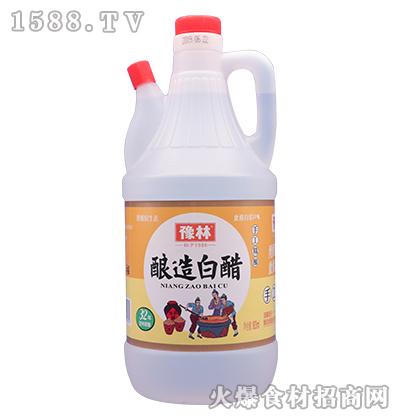 豫林酿造白醋800ml