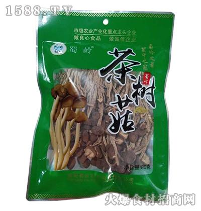 蜀岭茶树菇80克
