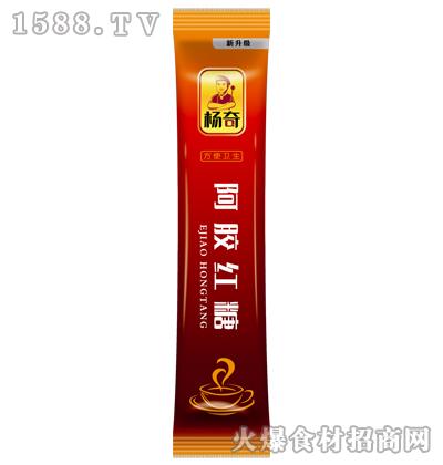杨奇阿胶红糖(新升级)