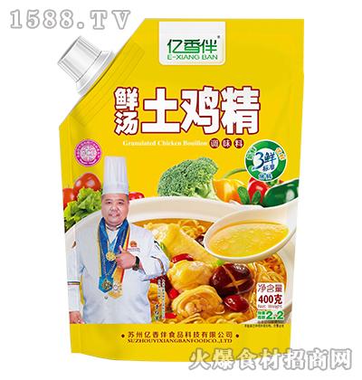 亿香伴鲜汤土鸡精400克