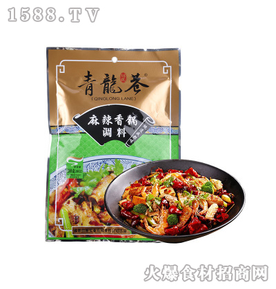 青龙巷麻辣香锅底料200g