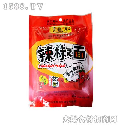 青龙巷辣椒面100g