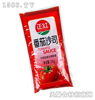 正红番茄沙司1kg