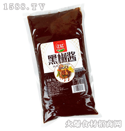 正红黑椒酱1kg