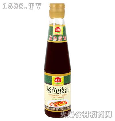 正红蒸鱼豉油410ml