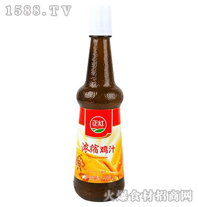 红浓缩鸡汁516g