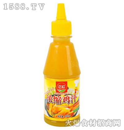 正红浓缩鸡汁250g