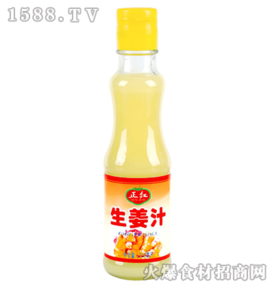正红生姜汁250g