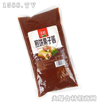 正红煎饼果子酱1kg