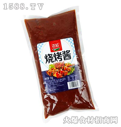 正红烧烤酱1kg