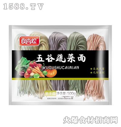 食尚烩五谷蔬菜面(半干面)500g