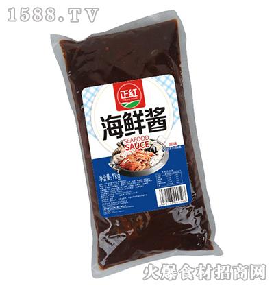 正红海鲜酱1kg