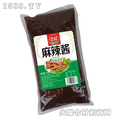 正红麻辣酱1kg