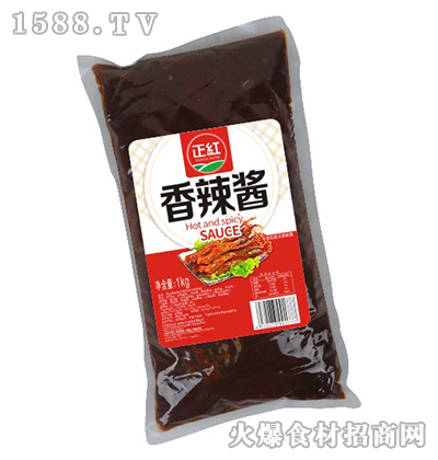 正红香辣酱1kg