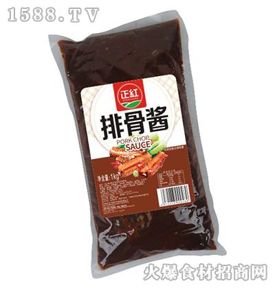 正红排骨酱1kg