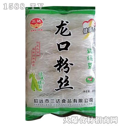 三达纯绿豆龙口粉丝300克