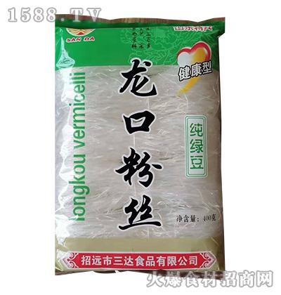 三达龙口粉丝(纯绿豆)400克