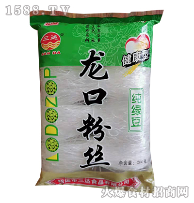 三达龙口粉丝(纯绿豆)200克