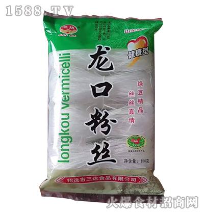 三达绿豆龙口粉丝180克