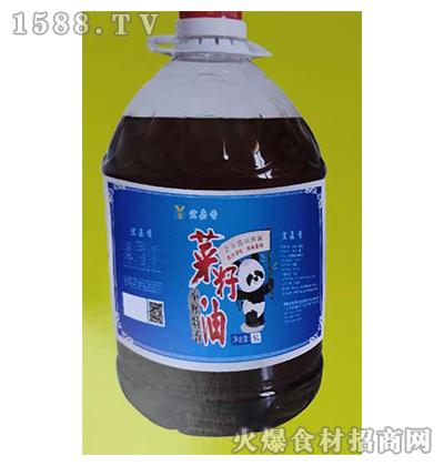 宜嘉香小榨纯正菜籽油5L