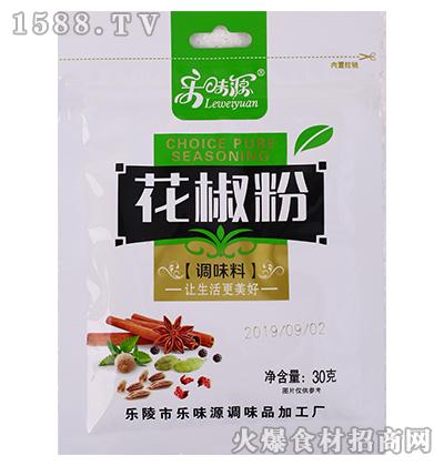 乐味源花椒粉30g
