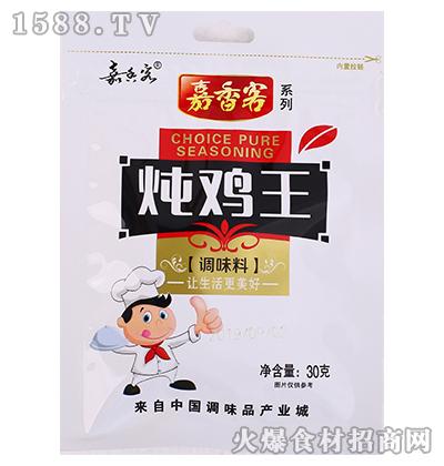 嘉香客炖鸡王30g