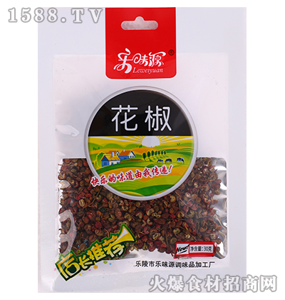乐味源花椒30g