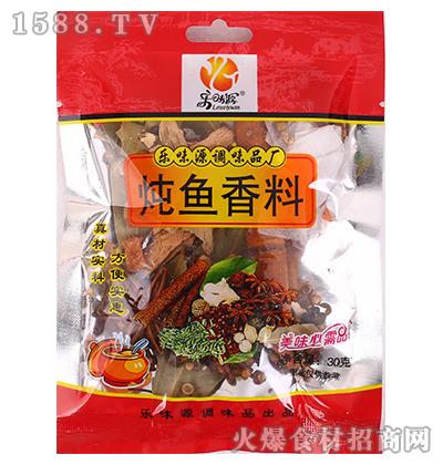 乐味源炖鱼香料30g