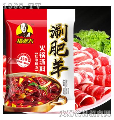 福老大红油辣汤涮肥羊火锅汤料180克