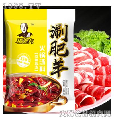 福老大微辣香汤涮肥羊火锅汤料180克